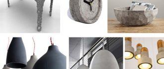 Бетон дизайнерские изделия купить цементный раствор в челябинске