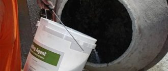 Что можно добавить в цементный раствор для пластичности раствор строительный пк