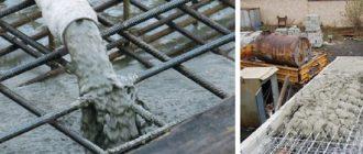 Заливка бетона цена за куб вручную москва радиоактивные бетоны