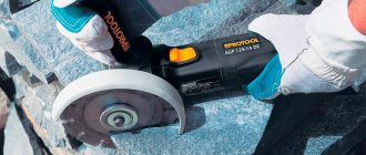 Болгаркой резать бетон цементные растворы м150
