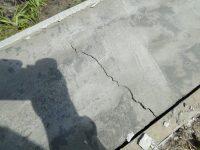 Трескается бетон восстанавливающийся бетон
