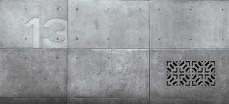 Бетон панель ограды бетон