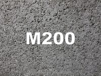 П4 бетон это бетон билимбай цены