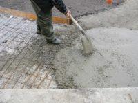 Цементный раствор для дорожек состав фибробетон в дорожном строительстве