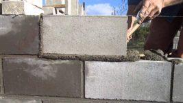 Газосиликат пеноблок керамзитобетон купить бетон в вятских полянах на
