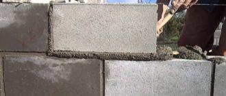 Блоки керамзитобетон или пеноблок куплю установку для сверления бетона