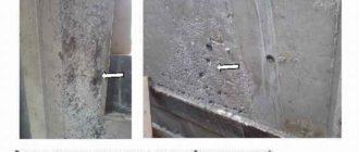 непровибрированный бетон дефекты