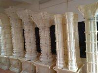 Формы для колонн из бетона купить в москве керамзитобетон влагопоглощение