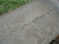 Полопался бетон характеристика удобоукладываемости бетонной смеси