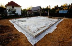 подмороженный бетон