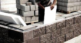 Керамзитоблоков бетон завод жби бетон проект сафоново
