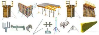 Элементы опалубки для монолитного строительства